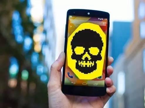 智能手机病毒扫描仪不是你的想法