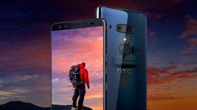 HTC智能手机在专利行中从英国销售中撤出