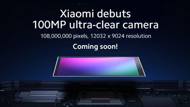 小米的1080万像素传感器像素Fujifilm GFX 100