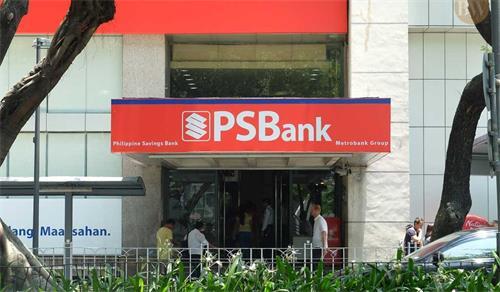 PSBank上半年盈利增长2.5%