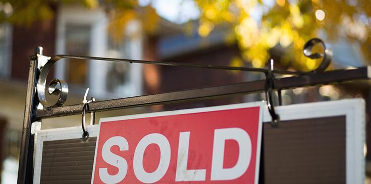 多伦多住房市场继续与通货膨胀同步增长